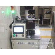天津市大石创业自动化科技发展有限公司口