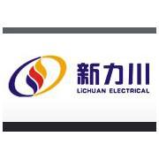 深圳市新力川电气有限公司口