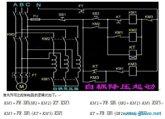 自耦变压器降压启动电