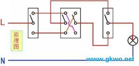 双联开关接线图