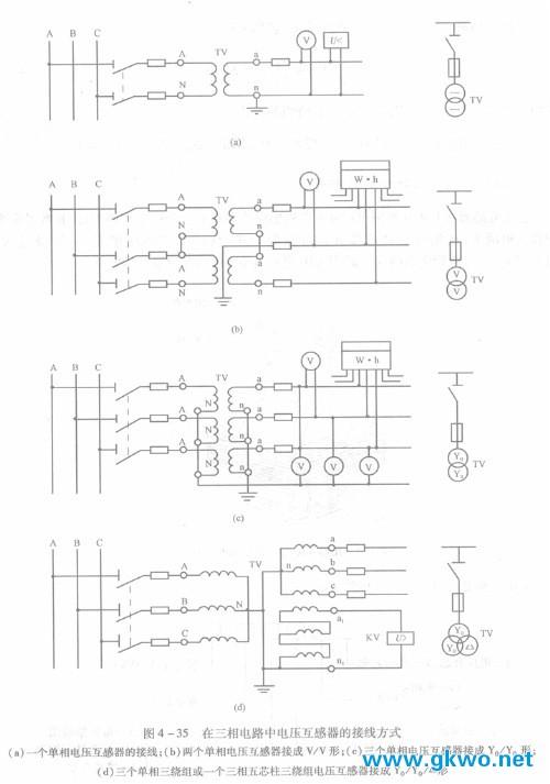 电压互感器的接线方式-白鹰-电气技术中心