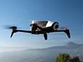 激光增材制造助力生产无人空中系统