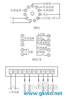 中间继电器接线图图解