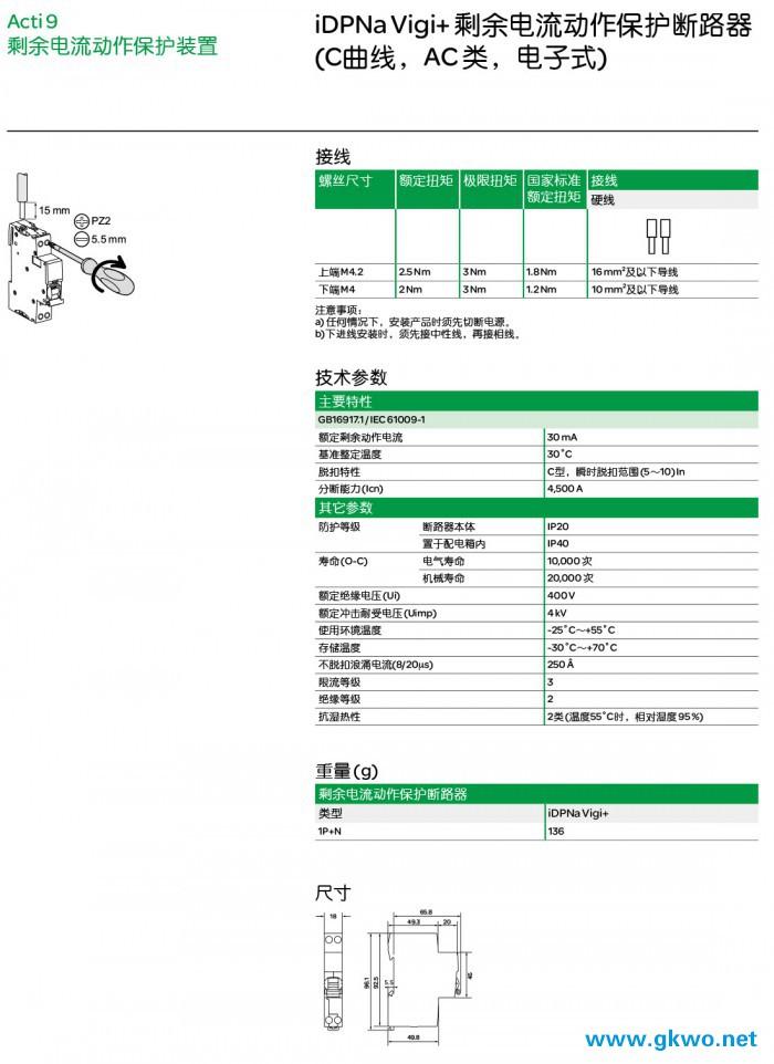 19524799665d3f-db8c-4296-894b-0ce0c2f19b48