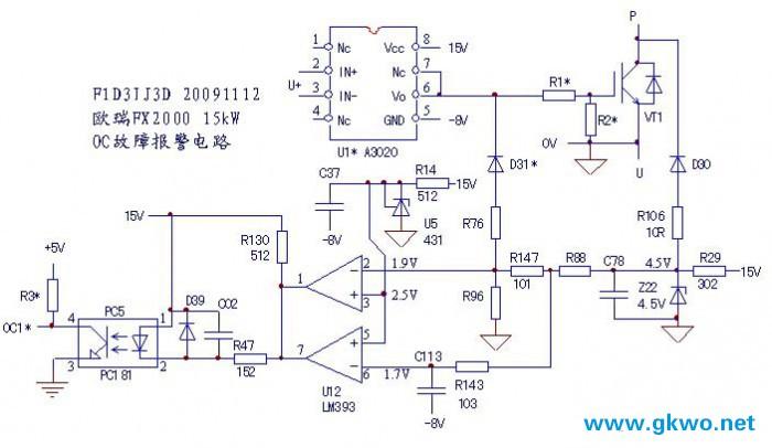 欧瑞15kw变频器oc报警电路