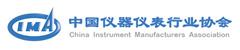 中国仪器仪表行业学会