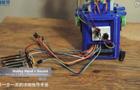 【智能界大百科】3D打印机..Hand让学习机器人技术 (215播放)