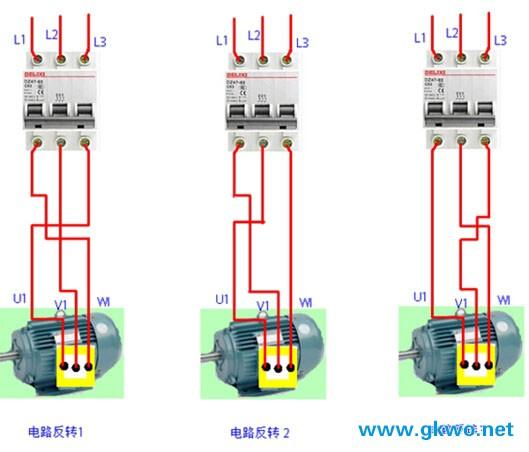 电动机正反转控制电路 三相电机正反转电路图 正反转接线图正反转电图片