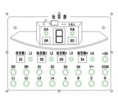 S7 200 plc 抢答器实例教程(免费密码:jkwo12) (383播放)