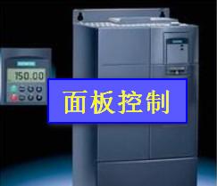 西门子变频器MM4系列实操————面板控制(免费密码:gkwo23) (1028播放)