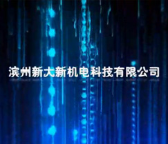 省人工省空间-高密度继电器模组的应用安装 (686播放)
