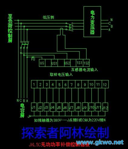 无功功率补偿控制器原理接线图
