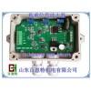 LDST-I(V)-ST重量变送器LF-S1称重变送器传感器