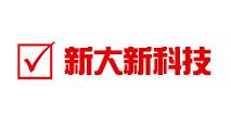 滨州新大新机电科技有限公司