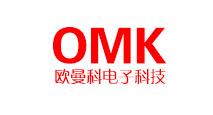 深圳市欧曼科电子科技有限公司