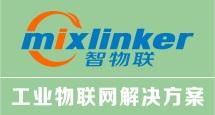 深圳市智物联网络有限公司