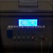 深圳市兴华威节能科技有限公司口
