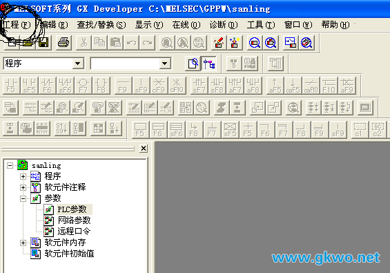 三菱编程软件