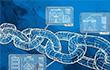 工信部白皮书:我国区块链产业生态初步形成
