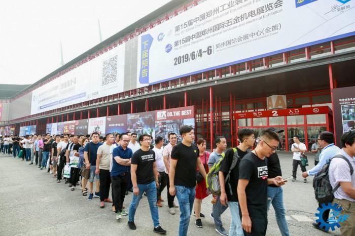 郑州工博会