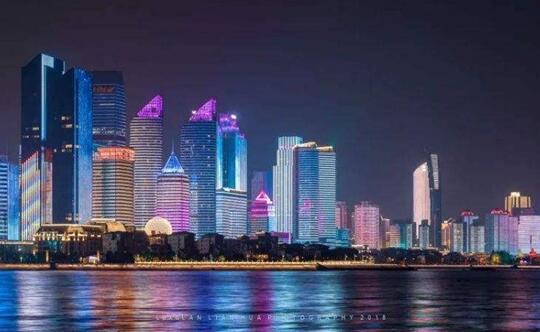 青岛浮山湾灯光展绚丽多彩为上合青岛灯光展预热