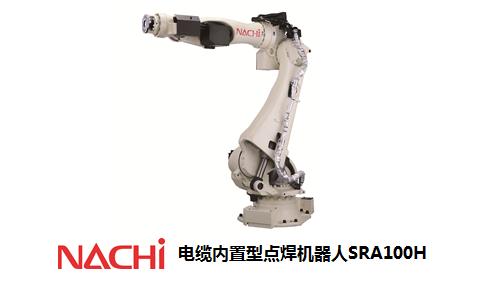 电缆内置型点焊机器人