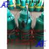 环保用WQB75-8-4防爆潜水泵使用说明