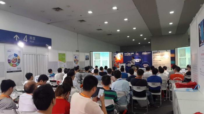 2017NEPCON华南电子展活动回顾