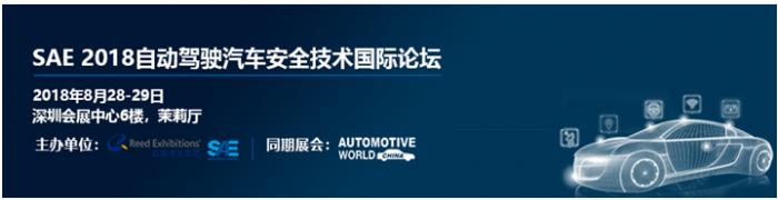 自动驾驶汽车的安全挑战及解决方案