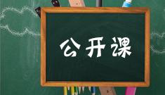 博途PROFINET通讯控制V90伺服 (10429播放)