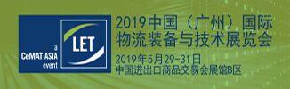 深圳工业自动化