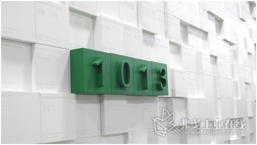 施耐德电气上海研发中心专利荣誉墙