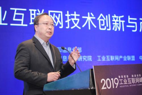 英特尔中国区物联网事业部首席技术官兼首席工程师张宇博士