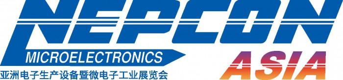 亚洲电子生产设备