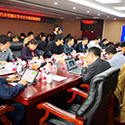 智能网联汽车智能计算平台专家研讨会在京召开