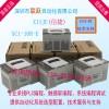 一级代理 原装正品 信捷10点PLC 经济型XC1-10R-E 易能变频器