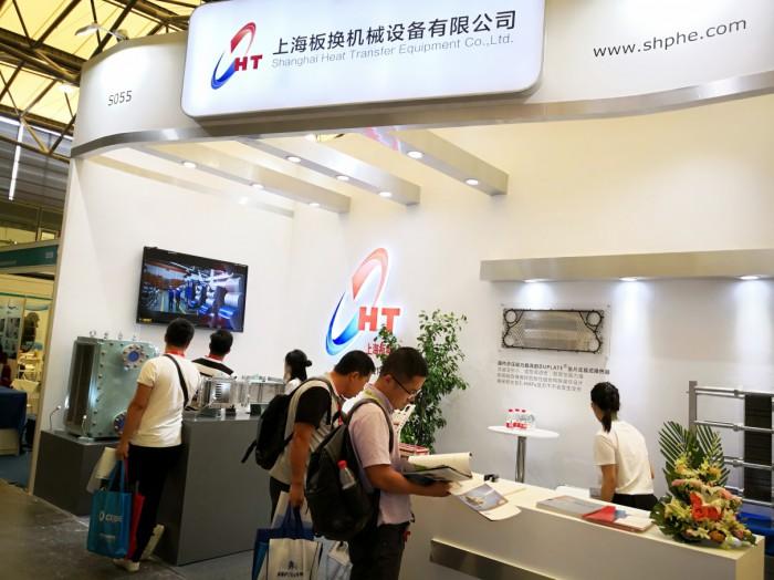 上海板换机械设备有限公司展台