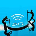 北京年底前将建设超万个5G基站 准五环内基本覆盖
