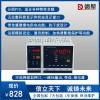 高精度智能数字通用型西门子温控器控温开关380v可调温度