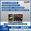 全自动精创西门子智能液晶温控器元器件原装原厂开关可调温度