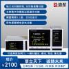 全自动液晶高精度双回路温度控制器大功率温控开关可调控温仪