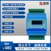 高精度四路数据采集模块模拟量MA热电偶热电阻MV信号输入型