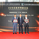 以智慧赋能助力大湾区企业优化运营 佳能亮相2019深圳国际5G与云产业博览会