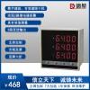 三相真有效值测量智能数显多功能电压电流功率仪表