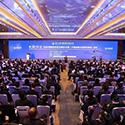 聚焦融合创新,第十六届中国制造业国际论坛在津落幕