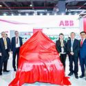 进博会首发|ABB Ability™高精准燃气泄漏检测系统首次亮相中国