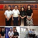 乘风破浪 第12届上海国际化工环保展巡回SHOW强势来袭