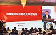 鼎捷软件董事长叶子祯:装备制造业数字化转型三大方向