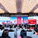 ABB 2020电气创新周举办,书写电气化未来