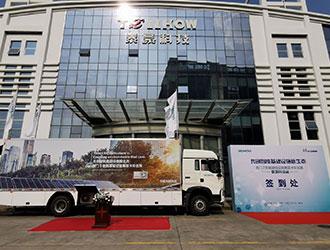 西门子卡车巡展走进大湾区 以数字化技术助力城市绿色低碳和智能化发展